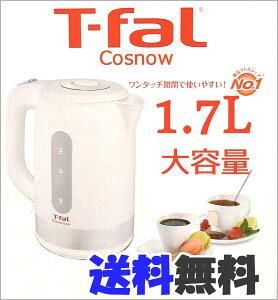 ティファール プレゼント 湯沸かし器 コードレス