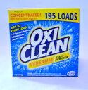 【送料無料】オキシクリーン マルチパーパスクリーナー 『オキシクリーン』4.98kg OXICLEAN 洗濯洗剤 漂白 コストコ Costco COSTCO 通販 101種類以上の汚れに効果を発揮! あわ 泡 泡立つ