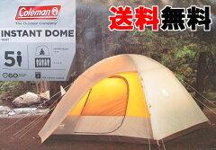 【送料無料!!】Coleman コールマン インスタント テント 5人用ドーム テント ウェザ…
