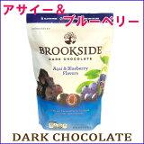 『ブルックサイド ダークチョコレート』 アサイー&ブルーベリー 907g BROOKSIDE Dark Chocolate Acai Blueberry バレンタイン ホワイトデー 通販 食品