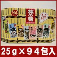 旅の宿セット 11種 25g×94包