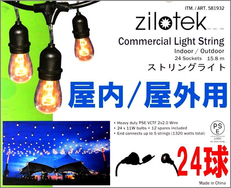 Zilotek String Lights : ?????????????????????????????????????? 15.8m 24? ZILOTEK ?? ??? ?? ??????? ??????? ????? ?????? ...