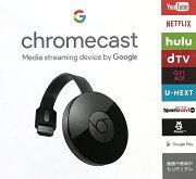 Chromecast グーグル クローム キャスト メディアストリーミング ストリーミング