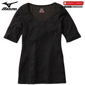 ミズノ MIZUNO ブレスサーモ ライトウエイト ラウンドネック 半袖シャツ 女性用 ブラック[A2JA570409]
