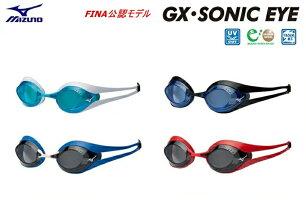 MIZUNOミズノGX-SONICEYE(ソニックアイ)スイミングゴーグル(ノンクッションタイプ)N3JE6000男女兼用・ユニセックス