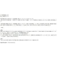 MIZUNO(ミズノ)クラス1サポーターソックス(2枚入り)男女兼用[C2JS810509]