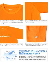 ファイテン(PHITEN)RAKUシャツSPORTS(吸汗速乾)半袖ロゴ入り