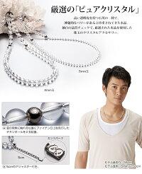 【送料無料!】ファイテン(PHITEN)水晶ネックレス(5mm玉)40cm[0515AQ808051]※返品・交換不可