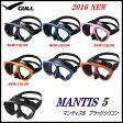 【送料無料!】2016 NEWカラー GULL(ガル) MANTIS5 (マンティス5) ブラックシリコン ダイビングマスク[GM-1036]