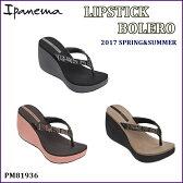 【日本全国送料無料】ipanema イパネマ レディース ビーチサンダル [PM81936] LIPSTICK BOLERO