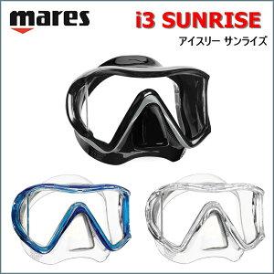 マレス i3 SUNRISE