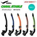 GULL(ガル) CANAL STABLE(カナールステイブル)ブラッ...