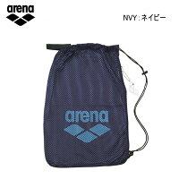 arena(アリーナ)プールバッグメッシュバッグMサイズ(約36×55cm)[ARN-6440]