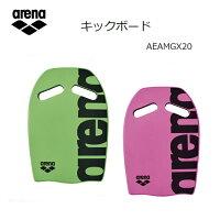 arena(アリーナ)キックボードビート板水泳トレーニングツール[AEAMGX20]