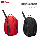 Wilson(ウイルソン) FEDERER DNA BACKPACK (フェデラーDNA バックパック) 20SS テニスバッグ ラケットバッグ (2本入れ) テニス ソフトテニス