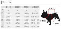 【Buhix-ブヒックス-】JEANJACKET[メーカー直送]フレンチブルドッグ専用ペットウェア
