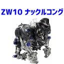 ZOIDS ゾイドワイルド ZW10 ナックルコング[ゴリラ種]【あす楽対応_関東】