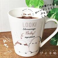 【ぴよ手帖】シマエナガのマグカップ[赤ちゃんシマエナガ]シマエナガ雑貨のぴよ手帖