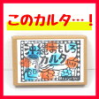 【沖縄おもしろカルタ】沖縄の作家・豊永盛人さんのユニークなかるた。味のある絵と文字、パッケージの色はひとつひとつ違うんですよ。sekai ni hitotsu?