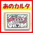 【世界メルヘンかるた】沖縄の作家・豊永盛人さんのユニークなかるた。味のある絵と文字、パッケージの色はひとつひとつ違うんですよ。sekai ni hitotsu?
