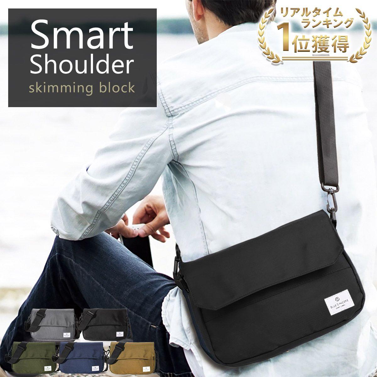 メンズバッグ, ショルダーバッグ・メッセンジャーバッグ GOODA RFID SHB1