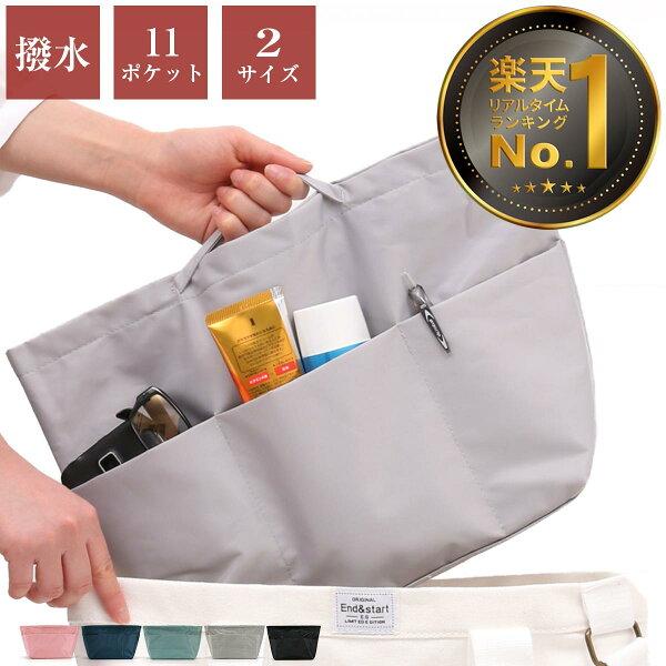 4月9日20時〜4時間 20%OFFクーポン   あす楽 自立バッグインバッグ小さめ軽い薄型横型整理薄い薄型ファスナーショルダ