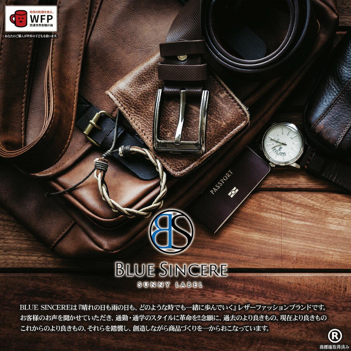 BLUESINCERE『定期入れスリムタイプ(PC1)』