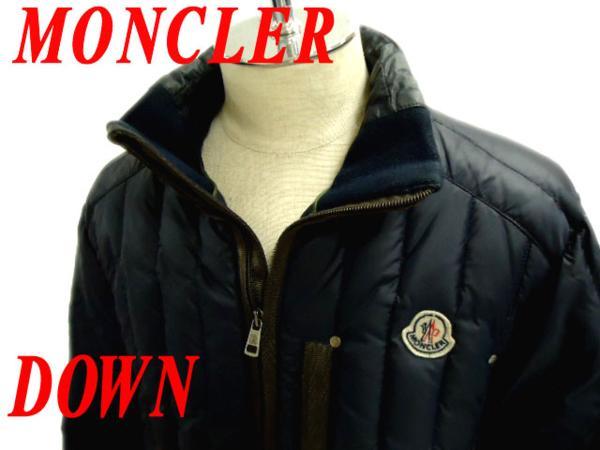 【中古】◆モンクレール MONCLER◆上質ダウンジャケット 高級:中古ブランドリサイクル BLUE BLUE