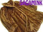 【中古】高級◆サガミンクSAGAMINKブラウンミンク毛皮コート