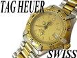 【中古】スイス製 防水○タグホイヤー TAG HEUER プロ200m 腕時計 クォーツ 964013