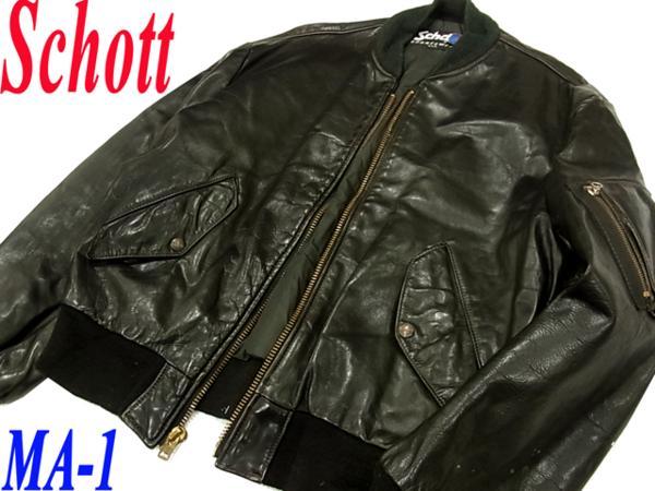 【中古】USA製○ショット MA-1 人気 オールレザー フライトジャケット 黒:中古ブランドリサイクル BLUE BLUE