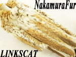 【中古】最高峰●NakamuraFur●豹柄リンクスキャット毛皮ロングコート