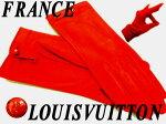 【中古】美品◆ルイヴィトンフランス製レザーグローブ手袋