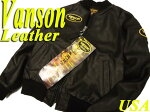 【未使用】●Vansonバンソン●USA製レザーライディングジャケット