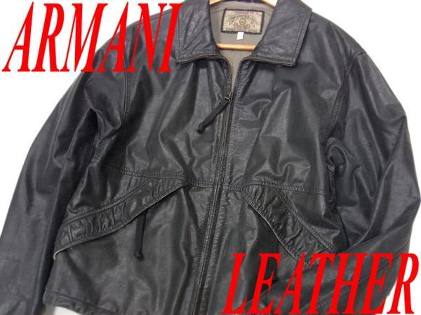 【中古】▽アルマーニ ARMANI 本革 レザージップジャケット:中古ブランドリサイクル BLUE BLUE