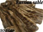 【中古】美品!●最高峰ロシアンセーブル毛皮コートSOBOLラベル