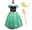 アナと雪の女王 アナ 風 プリンセス 子供用 ドレス コスチ...