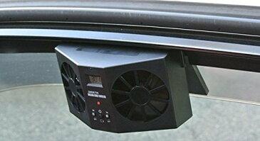 【新入荷】ツイン カーソーラーファン 車用 換気扇 空気清浄機 温度計 充電池 搭載 ダブル カーファン ソーラーパネル
