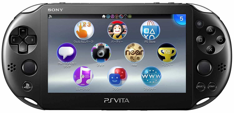 プレイステーション・ヴィータ, 本体 PlayStation Vita Wi-Fi PCH-2000