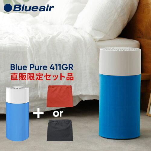 ブルーエアBlueair411空気清浄機プレフィルター2枚セットモデル花粉コンパクトフィルターウイルスホコリたばこ煙ハウスダストペットPM2.5脱臭消臭北欧デザインおしゃれ101436