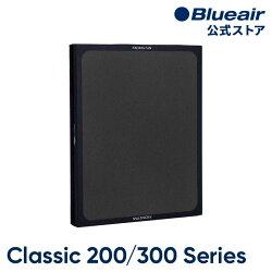 ブルーエア空気清浄機Classic200/300シリーズ交換用ニオイフィルター280i,205,270E,270ESlimF200300SM