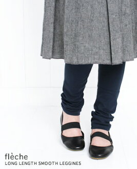 () fleche Flèche smooth cotton rumpled 4-color leggings-length (12 minutes)