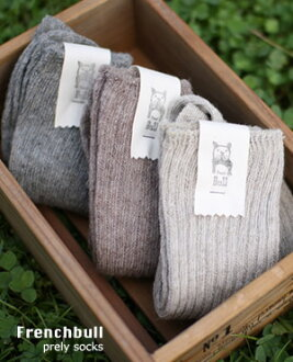 French Bull Prairie socks 3 colors 118-105