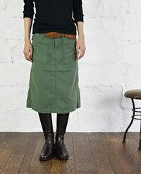 ☆D.M.G[ドミンゴ]ベーカースカート