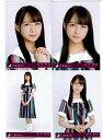 【鈴木絢音】 公式生写真 乃木坂46 ジコチューで行こう! 封入特典 4種コンプ