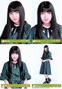 【上村莉菜】 公式生写真 欅坂46 アンビバレント 封入特典 4種コンプ