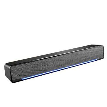 PCスピーカー サウンドバー 高音質 USB ステレオ 小型 コンパクト 大音量 スマホ パソコン オシャレ 高出力 (クラシカルブラック)