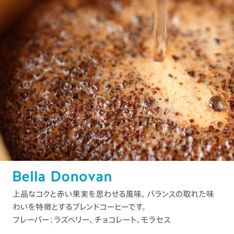 ブレンド3種コーヒー豆セットブルーボトルコーヒーブレンドセレクションコーヒー豆200g×3袋