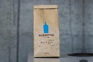 オリジナルブレンドコーヒー豆 スリー・アフリカンズ