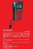 マムート パルス バリーボックス アバランチビーコン MAMMUT Pulse Barryvox  送料無料 最新ファーム4.0正規品保証付